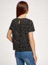 Блузка свободного силуэта с вырезом-капелькой oodji #SECTION_NAME# (черный), 11411157/46633/2957G - вид 3