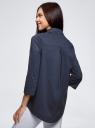 Рубашка свободного силуэта с вышивкой oodji для женщины (синий), 13K11002-2/43609/7912P