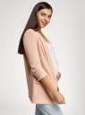 Жакет без застежки с рукавом 3/4 oodji #SECTION_NAME# (розовый), 11207010-2B/18600/4B00N - вид 2