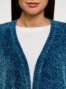 Кардиган прямого силуэта без застежки oodji #SECTION_NAME# (синий), 63205258/49484/6C00N - вид 4