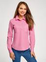 Рубашка базовая с нагрудными карманами oodji #SECTION_NAME# (розовый), 11403222B/42468/4100N - вид 2