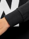 Свитшот с крупным рисунком и круглой горловиной oodji для женщины (черный), 14807012R/18407/2910P