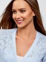 Кардиган ажурной вязки без застежки oodji для женщины (синий), 63210145-1/18231/7000N