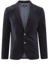 Пиджак приталенный бархатный oodji #SECTION_NAME# (синий), 2L420184M/44485N/7900N