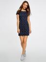 Платье трикотажное с принтом oodji для женщины (синий), 14001117-6/16564/7910O