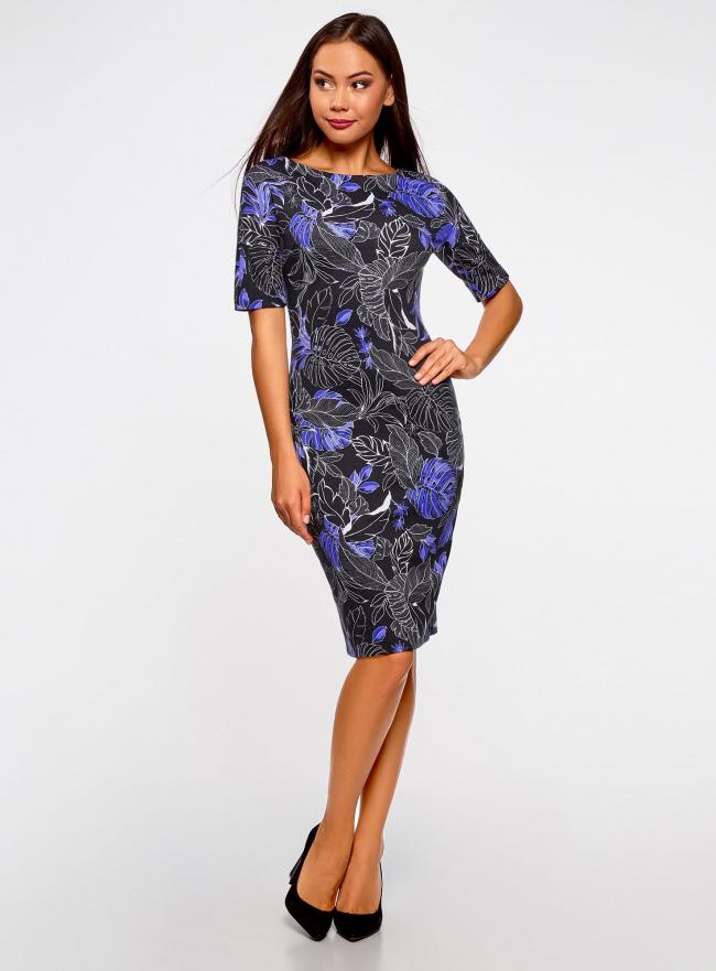 Платье с вырезом-лодочкой oodji #SECTION_NAME# (черный), 24008310-1/37809/2975F