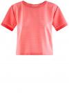 Футболка укороченная из ткани в полоску oodji #SECTION_NAME# (розовый), 15F01002-2/46690/4D00N