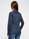 Рубашка базовая с нагрудным карманом oodji #SECTION_NAME# (синий), 11403205-9/26357/7543G - вид 3