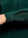 Блузка вискозная А-образного силуэта oodji #SECTION_NAME# (зеленый), 21411113B/26346/6900N - вид 5