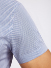 Рубашка приталенная в мелкую клетку oodji #SECTION_NAME# (синий), 3L210024M/44172N/1075C - вид 5