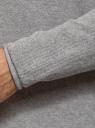 Джемпер вязаный с круглым вырезом oodji для мужчины (серый), 4B112022M/47166N/2300M