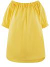 Блузка хлопковая с открытыми плечами oodji #SECTION_NAME# (желтый), 13K24002/21071N/5100N