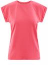 Футболка хлопковая базовая oodji для женщины (розовый), 14707001-4B/46154/4D00N