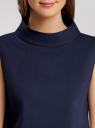 Платье без рукавов прямого кроя oodji #SECTION_NAME# (синий), 11900169/38269/7900N - вид 4