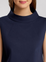 Платье без рукавов прямого кроя oodji для женщины (синий), 11900169/38269/7900N