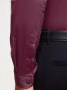 Рубашка базовая приталенная oodji #SECTION_NAME# (фиолетовый), 3B140002M/34146N/8800N - вид 5