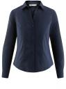 Рубашка базовая с V-образным вырезом oodji для женщины (синий), 13K02001B/42083/7900N