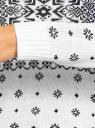 Джемпер вязаный со скандинавским узором oodji #SECTION_NAME# (белый), 63805260-4/49662/1029J - вид 5