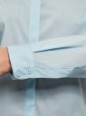 Рубашка базовая приталенного силуэта oodji #SECTION_NAME# (синий), 13K03003B/42083/7000N - вид 5