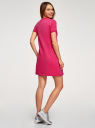 Платье трикотажное свободного силуэта oodji для женщины (розовый), 14000162-13/47481/474DP