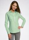 Рубашка приталенная с нагрудными карманами oodji #SECTION_NAME# (зеленый), 11403222-4/46440/6510S - вид 2