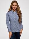 Рубашка приталенная с нагрудными карманами oodji #SECTION_NAME# (синий), 11403222-4/46440/7910S - вид 2