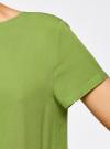 Блузка вискозная свободного силуэта oodji для женщины (зеленый), 21411119-1/26346/6B00N - вид 5