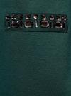 Платье трикотажное с декором из камней oodji #SECTION_NAME# (зеленый), 24005134/38261/6C00N - вид 5