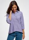 Рубашка свободного силуэта с асимметричным низом oodji для женщины (фиолетовый), 13K11002/45387/1075S