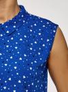 Топ базовый из струящейся ткани oodji для женщины (синий), 14911006-2B/43414/7510O - вид 5
