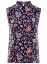 Топ базовый из струящейся ткани oodji для женщины (синий), 14911006B/43414/7945F