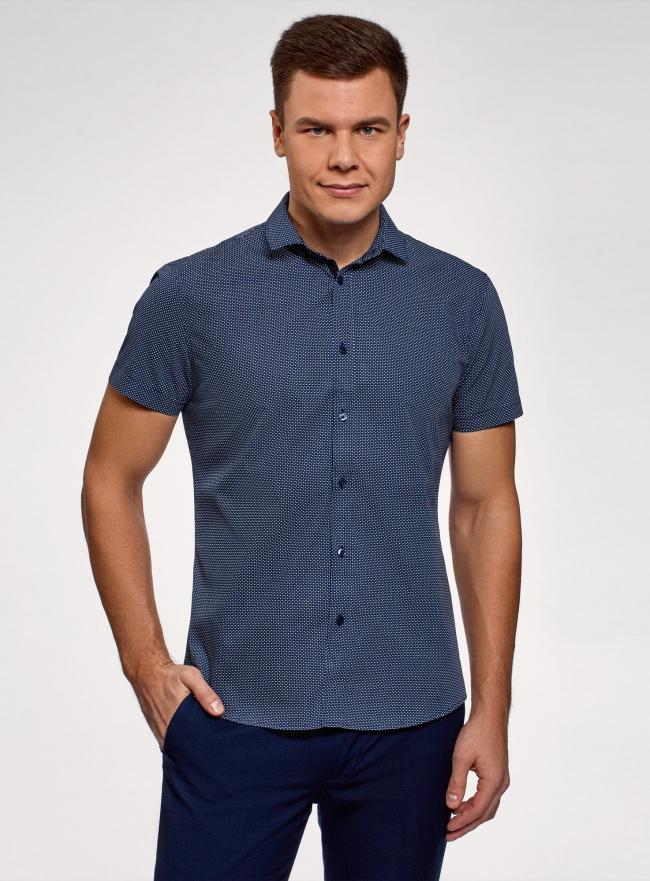 Рубашка хлопковая с коротким рукавом oodji #SECTION_NAME# (синий), 3L210051M/19370N/7975G
