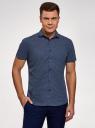 Рубашка хлопковая с коротким рукавом oodji #SECTION_NAME# (синий), 3L210051M/19370N/7975G - вид 2