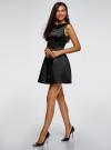 Платье приталенное с V-образным вырезом на спине oodji #SECTION_NAME# (черный), 12C02005/24393/2900N - вид 6