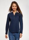 Блузка хлопковая с нагрудным карманом oodji #SECTION_NAME# (синий), 13K03017/26357/7910B - вид 2