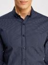 Рубашка принтованная с длинным рукавом oodji #SECTION_NAME# (синий), 3L310137M/19370N/7949G - вид 4
