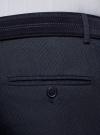 Брюки классические slim fit oodji для мужчины (синий), 2L210236M/48578N/7900O - вид 4