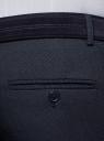 Брюки классические slim fit oodji #SECTION_NAME# (синий), 2L210236M/48578N/7900O - вид 4