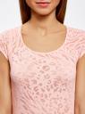 Футболка из ткани деворе oodji для женщины (розовый), 24707002-1/45533/4000A
