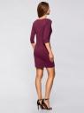Платье трикотажное базовое oodji #SECTION_NAME# (фиолетовый), 14001071-2B/46148/8300N - вид 3