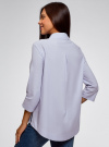 Рубашка свободного силуэта с удлиненной спинкой oodji #SECTION_NAME# (синий), 13K11002B/45387/1070S - вид 3