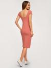 Платье миди с вырезом на спине oodji #SECTION_NAME# (розовый), 24001104-12/47420/3169P - вид 3