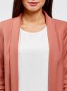 Жакет из фактурной ткани без застежки oodji для женщины (розовый), 11207010-1/46742/4B00N