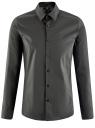 Рубашка базовая приталенная oodji #SECTION_NAME# (серый), 3B140000M/34146N/2300N