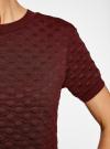Платье трикотажное из фактурной ткани oodji #SECTION_NAME# (красный), 14000162-1/47198/4900N - вид 5