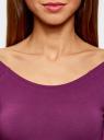 Платье с вырезом-лодочкой (комплект из 2 штук) oodji #SECTION_NAME# (разноцветный), 14017001T2/47420/19KUN - вид 4