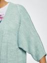 Кардиган меланжевый без застежки oodji для женщины (зеленый), 63205251/18369/6512M
