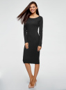 Платье вязаное в рубчик oodji для женщины (черный), 73912207-2B/45647/2900N