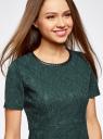 Платье приталенное кружевное oodji #SECTION_NAME# (зеленый), 11900213/45991/6C00L - вид 4