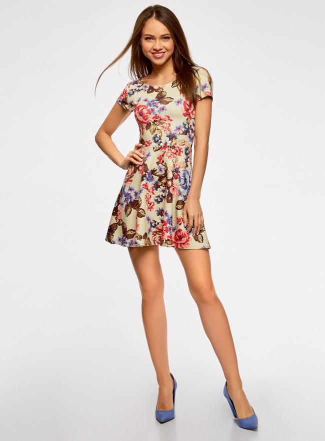 Платье приталенное с V-образным вырезом на спине oodji #SECTION_NAME# (разноцветный), 14011034B/42588/3070F